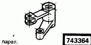 Код классификатора ЕСКД 743364