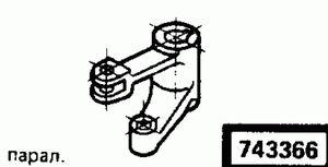 Код классификатора ЕСКД 743366