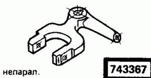 Код классификатора ЕСКД 743367