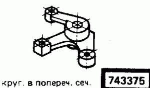Код классификатора ЕСКД 743375