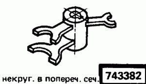 Код классификатора ЕСКД 743382