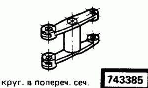 Код классификатора ЕСКД 743385