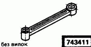Код классификатора ЕСКД 743411