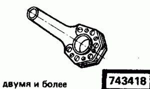 Код классификатора ЕСКД 743418
