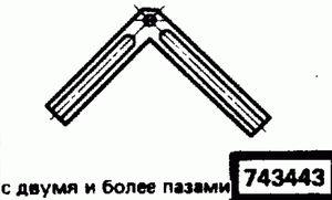Код классификатора ЕСКД 743443