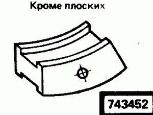 Код классификатора ЕСКД 743452