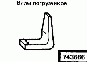 ��� �������������� ���� 743666