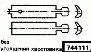 Код классификатора ЕСКД 744111