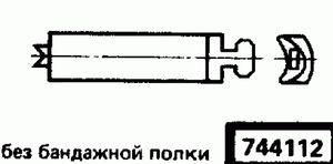 Код классификатора ЕСКД 744112