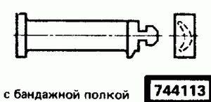 Код классификатора ЕСКД 744113