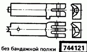 Код классификатора ЕСКД 744121