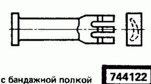 Код классификатора ЕСКД 744122