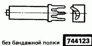 Код классификатора ЕСКД 744123