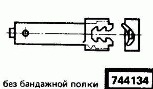 Код классификатора ЕСКД 744134