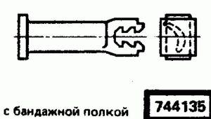 Код классификатора ЕСКД 744135