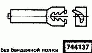 Код классификатора ЕСКД 744137