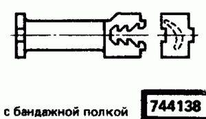 Код классификатора ЕСКД 744138