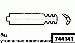 Код классификатора ЕСКД 744141