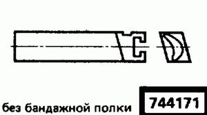 Код классификатора ЕСКД 744171
