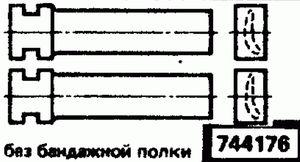 Код классификатора ЕСКД 744176