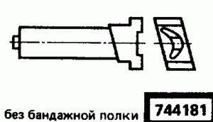 Код классификатора ЕСКД 744181