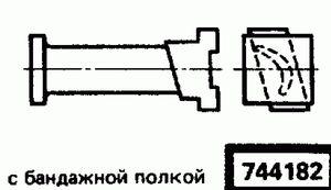 Код классификатора ЕСКД 744182