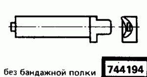 Код классификатора ЕСКД 744194