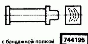 Код классификатора ЕСКД 744195