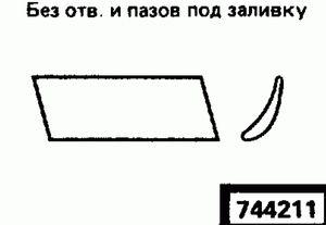 Код классификатора ЕСКД 744211