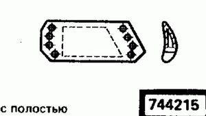 Код классификатора ЕСКД 744215