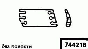 Код классификатора ЕСКД 744216