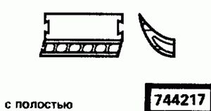 Код классификатора ЕСКД 744217