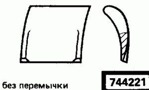 Код классификатора ЕСКД 744221
