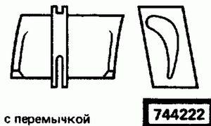 Код классификатора ЕСКД 744222