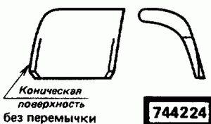 Код классификатора ЕСКД 744224