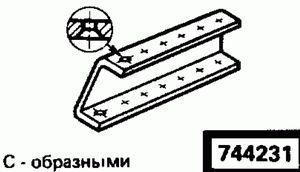 Код классификатора ЕСКД 744231