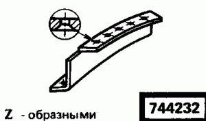 Код классификатора ЕСКД 744232