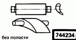 Код классификатора ЕСКД 744234