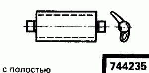 Код классификатора ЕСКД 744235