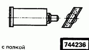 Код классификатора ЕСКД 744236