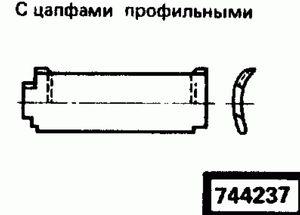 Код классификатора ЕСКД 744237