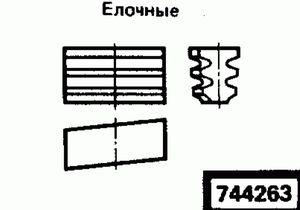 Код классификатора ЕСКД 744263