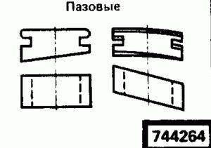 Код классификатора ЕСКД 744264