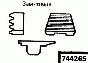 Код классификатора ЕСКД 744265