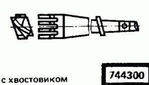 Код классификатора ЕСКД 7443