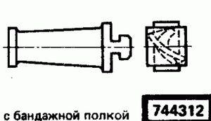 Код классификатора ЕСКД 744312
