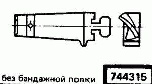 Код классификатора ЕСКД 744315
