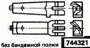 Код классификатора ЕСКД 744321
