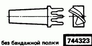 Код классификатора ЕСКД 744323