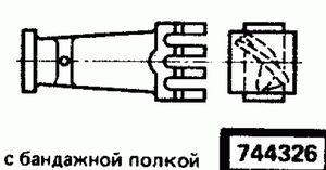 Код классификатора ЕСКД 744326